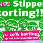 extra vakantie korting Stip Reizen 10 procent korting op alle vakanties 2014 150x150 Extra vakantie korting Stip Reizen, 10% korting of € 50.  korting op vakanties
