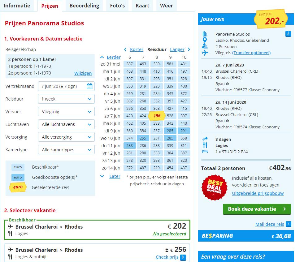 aanbiedingen goedkope vliegvakanties Rhodos Faliraki Anthony Quin baai 2020 1 Aanbieding VroegboekKorting vliegvakantie Rhodos, Faliraki, vlakbij Anthony Quinn Bay, 8 dagen vanaf € 216.