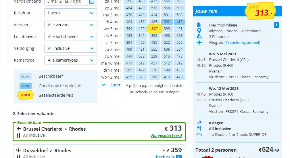 goedkope all inclusive vliegvakanties Rhodos Lialyssos Aanbiedingen goedkope 8 daagse All Inclusive vliegvakanties Rhodos, ***Hotel, vanaf € 312.